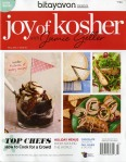 BITAYAVON PRESENTS JOY OF KOSHER