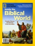 Inside the Biblical World-83